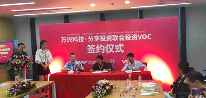 VOC指纹锁获A轮近三千万战略投资