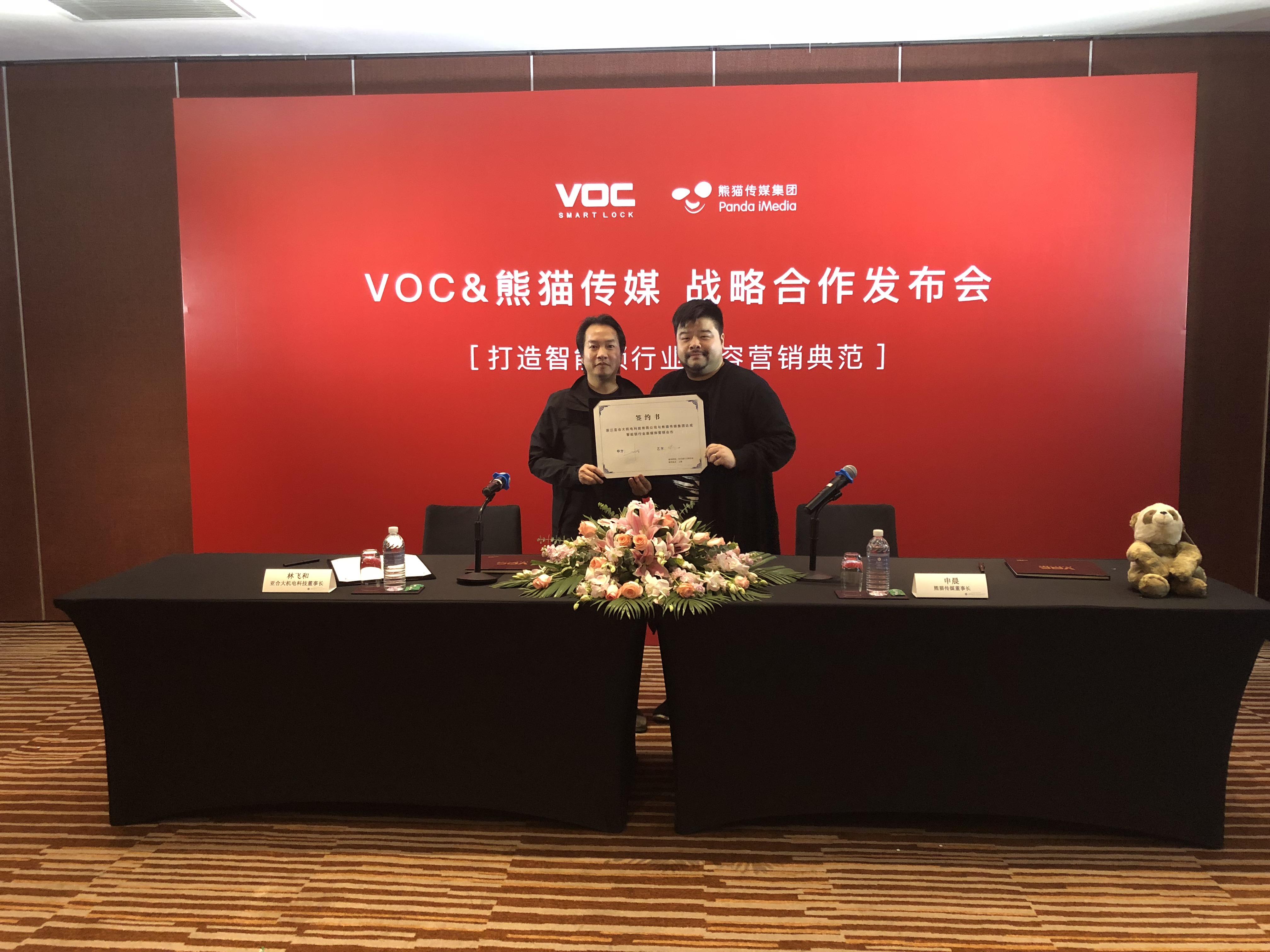 打造正能量|VOC联手顶级互联网传媒平台打造业内最好内容营销品牌