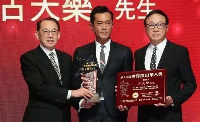 喜讯|VOC品牌代言人古天乐先生获世界杰出华人奖!