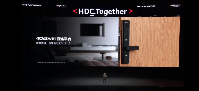 品牌Highlight | VOC惊艳亮相华为开发者大会,搭载鸿蒙2.0构筑全场景融合新生态!