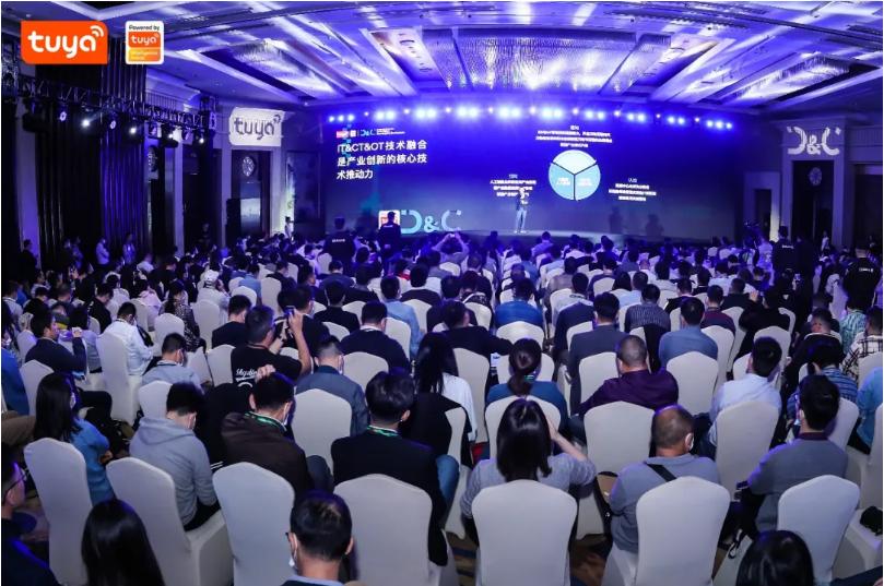 全球硬科技开发者大会正式开幕,VOC携全场景新生态方案亮相助力AIoT赛道再升级!